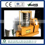 spices protein casava powder maize flour grading automatic industrial vibrating sieve shaker