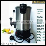 Electric Stainless Steel Tea Pods Boiler Coffee Boiler Black Tea Boiler 6-35 Liters 950W~1650W