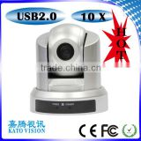 10X zoom factory conferencing camera usb 2.0 pc web camera driver