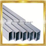 stainless steel pipe stainless steel circle 201 2b