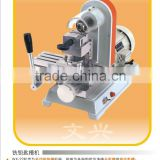 INQUIRY ABOUT High quality key machine for Model WX-22 WenXing key milling cutting machine locksmith tools
