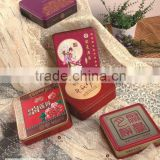 Square metal mooncake packaging box