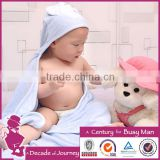 Baby towel with hood pattern baby hooded towels                                                                         Quality Choice