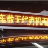 shenzhen advertising company tri-color led display sign/led tri-color screen display