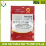 Laminated misture proof food packaging vacuum heat seal plastic bag alibaba china