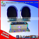 trade assurance single double triple seats fiber glasses 9d cinema simulator virtual reality 9d egg vr cinema