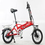 made in china wholesale factory price with 16inch folding electric bike 250w electric bicycle