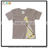 BKD combed cotton baby open shirt boy