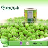 green peas price canned green peas made from dried green peas