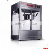High Quality 8Oz Commercial Gas Popcorn Machine