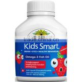 Nature's Way Kids Smart Omega 3 Fish Oil Strawberry 50 Capsules (Made in Australia) help support healthy brain function learning