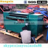 Factory price air conditioning radiator crusher and separator Copper and aluminum separator