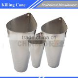 Small Size Restraining Killing Kill Processing Cone for Poultry Chicken for Sale
