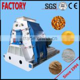 CE approve 2016 good price grain grinding machine,wheat grinding machine,rice grinding machine price