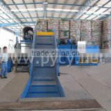 BYB-150Ton semi-automatic type plastic compactor machine
