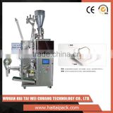 Direct factory manufacture sugar coffee packing machine for mask powder, medicine powder