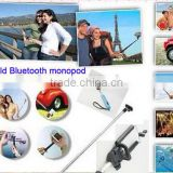 2014 hot sale monopod selfie stick.extendable hand held monopod.bluetooth monopod for iphone