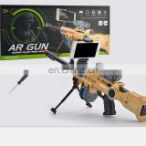 new design bluetooth AR gun with 44 games