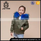 Elegant Shape Green Winter Coat Mens/Kids Classic Leather Down Jacket For Winters Faux Fur Liner