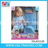 14 inch twelve sounds IC long hair pee baby toy doll