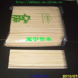 bamboo skewer(sp)5.0mm×18cm
