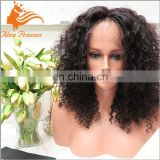 7A Brazilian Unprocessed Virgin Hair Kinky Curly Full Lace Wig 150% Density Short Kinky Curly Hair Wig For Black Woman