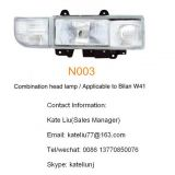 Nissan Civilian W41 Combination head lamp(N003)