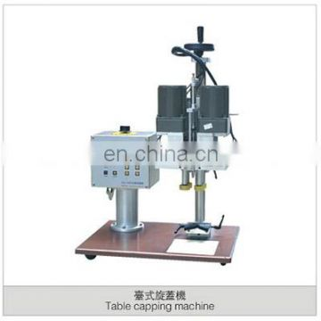 table capping machine for diferent shape bottle