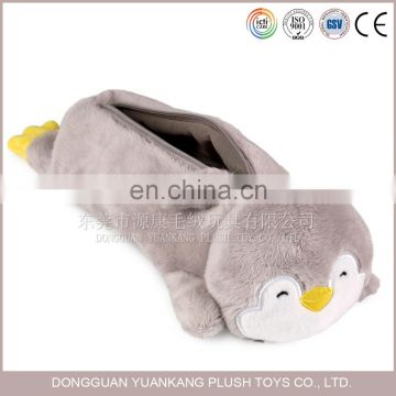 22cm long animal shaped plush pencil case plush toy