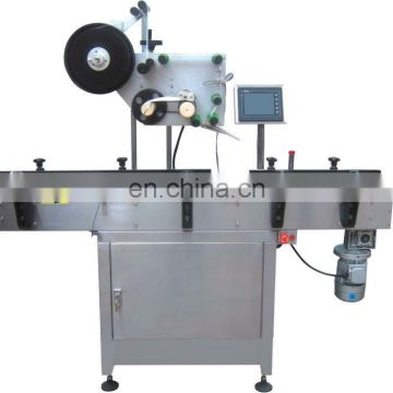 New technology paper cutting machine,bottle filling machine,drilling machine