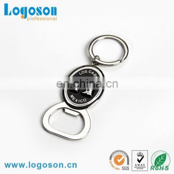 Custom beer shape cool bottle opener keychains