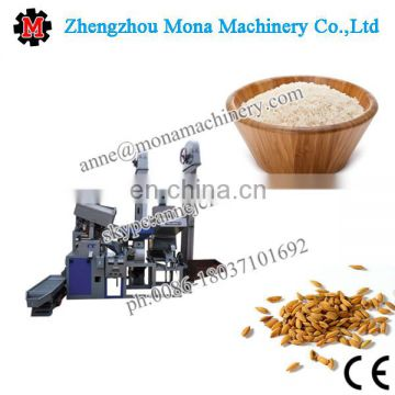 rice hulling and rice milling machine