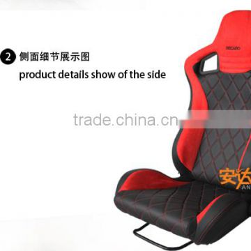 Racing Seat Recaro Buy Recaro Pvc Leather Cinema Seats Cinema Hall Seats Home Cinema Racing Seat Car Seat Ad 2 On China Suppliers Mobile 125894933