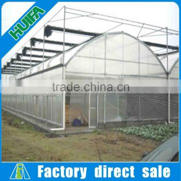 multi span used greenhouse frames for sale