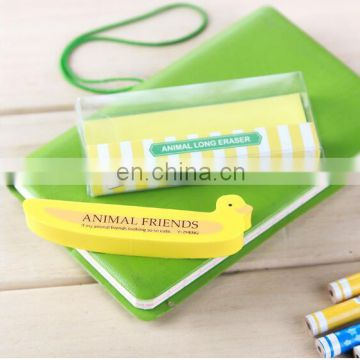 Pvc Box packing animal long erasers Cute gift for kids Rewards for students