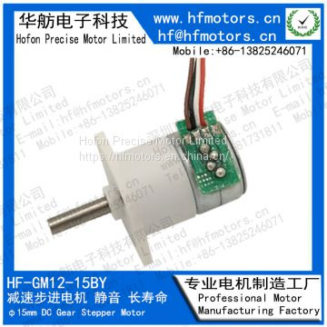 Metal Electric Stepper Motor , 5V or Customized Voltage Range Step Motor GM12-15BY01