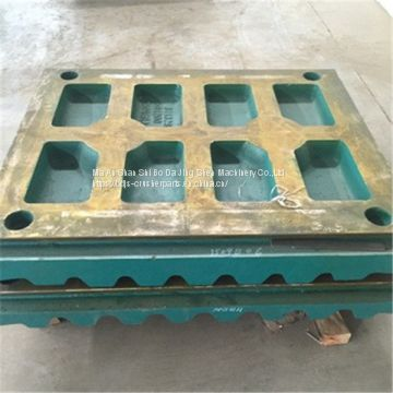 jaw crusher mining equipment wear prats C110 movable jaw plate apply to metso nordberg