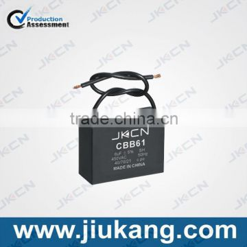 High Quality China Manufacturers cbb61 ceiling fan wiring capacitor for sale