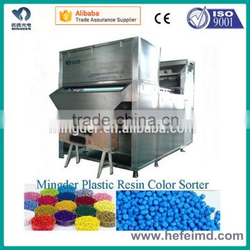 Automatic belt type NIR function plastic color sorter with competitive price