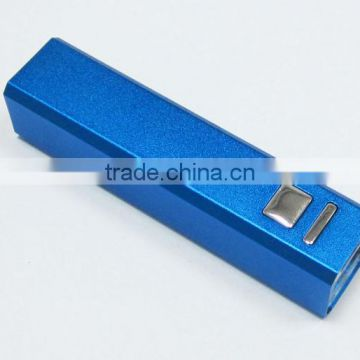 New design 2600mah wholesale gift power bank