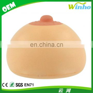 Winho Breast Anti Stress Relieever Ball