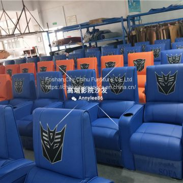 chihu brand high quality leather electric recliner cinema seating,popular theme hall cinema sofa