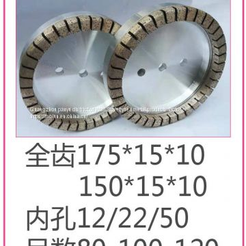 Glass Diamond Wheel/Diamond Edging Wheel/Diamond Grinding Wheel/The whole tooth diamond grinding wheel ,