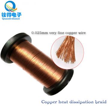 Tamper manufacturer direct selling electronic products heat dissipation braided belt computer heat dissipation accessories