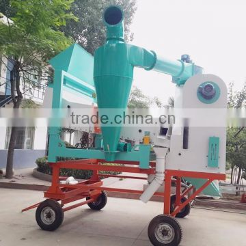 500TPD Efficient vibration cleaning sieve