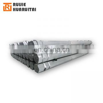 Schedule 20 welded galvanized carbon steel pipe