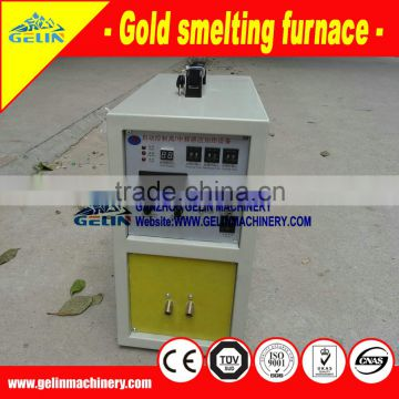 Low cost platinum melter furnances jewelry