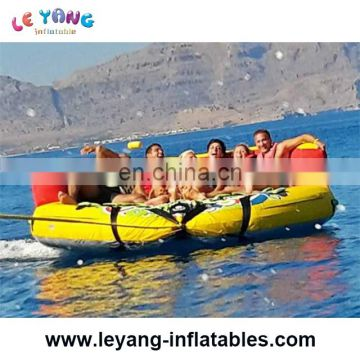 4-6 people towable & inflatable PVC surfing boat tube/ water towable