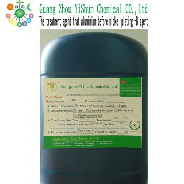 Aluminum blackening pretreatment solution Aluminum blackening pretreatment agent m blackening pretreatment agent