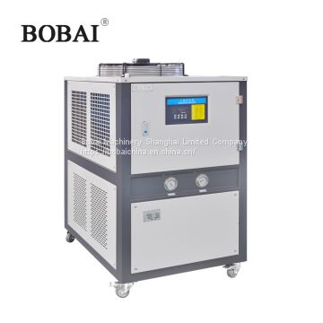 industrial chiller units selling plywood press machine using